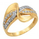 Pierścionki złoto pr. 585